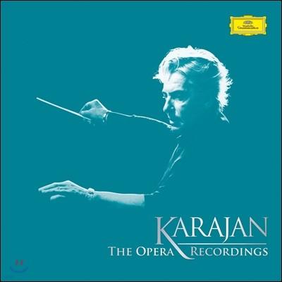 Herbert von Karajan 카라얀 DG, DECCA 오페라 전집 (The Opera Recordings)