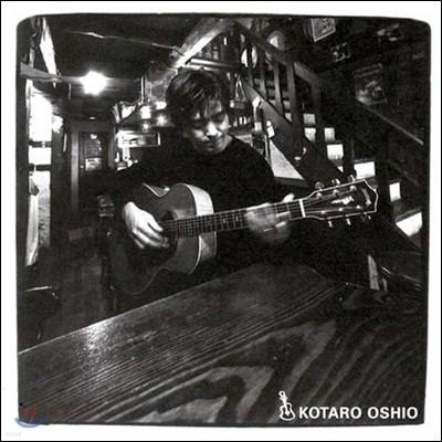Kotaro Oshio - Kotaro Oshio