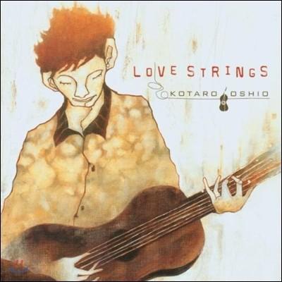 Kotaro Oshio - Love Strings