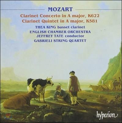 Thea King 모차르트: 클라리넷 협주곡, 클라리넷 오중주 (Mozart: Clarinet Concerto K.622, Clarinet Quintet K.581)