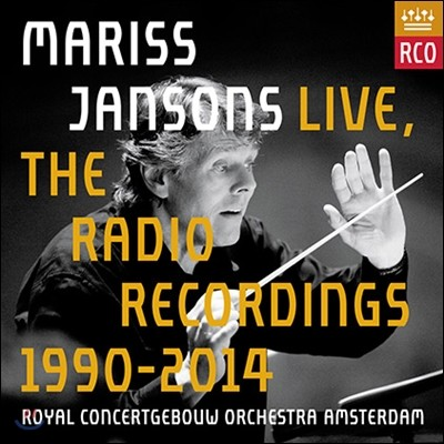 Mariss Jansons 마리스 얀손스 라디오 라이브 레코딩 (the Radio Recordings 1990-2014)