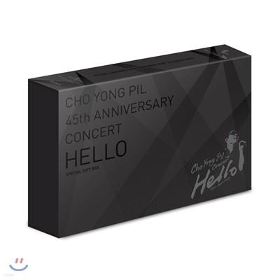 조용필 - 조용필 45주년 콘서트 Hello 투어 스페셜 박스 [3천장 넘버링 한정판]