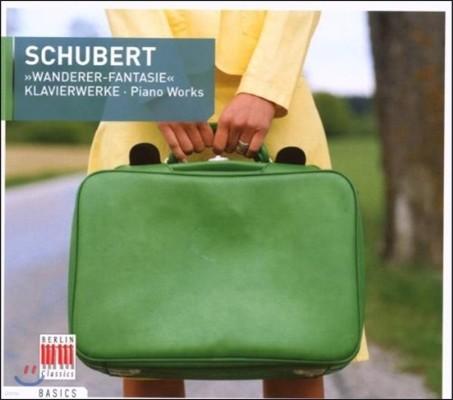 Peter Rosel 슈베르트: 방랑자 환상곡, 즉흥곡 (Schubert: Wanderer-Fantasy D760, Impromptus D899)