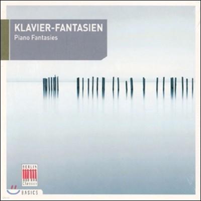 피아노 판타지 (Piano Fantasies)