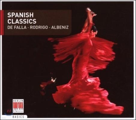 스페인 클래식 - 파야 / 로드리고 / 알베니즈 (Spanish Classics - De Falla / Rodrigo / Albeniz)