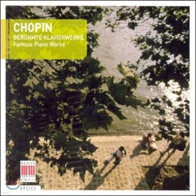 Elfrun Gabriel 쇼팽: 유명 피아노 작품집 (Chopin: Famous Piano Works)