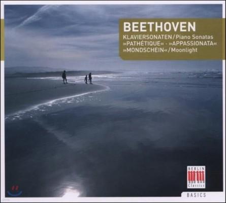 Dieter Zechlin 베토벤: 피아노 소나타 8번 비창, 23번 열정, 14번 월광 (Beethoven: Piano Sonatas Pathetique, Appassionata, Moonlight)