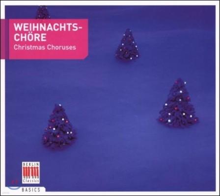 Dresdner Kreuzchor 크리스마스 합창곡집 (Christmas Choruses)