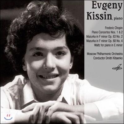 Evgeny Kissin 쇼팽: 피아노 협주곡 1번, 2번, 왈츠 (Chopin: Piano Concertos Nos.1, 2, Waltz)