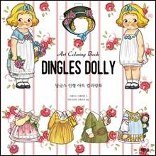 ��۽� ���� Dingles Dolly ��Ʈ �÷�����
