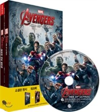 ����� : ������ ���� ��Ʈ�� Avengers: Age of Ultron