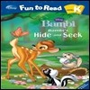 Disney Fun to Read K-02 Bambi's Hide-and-Seek