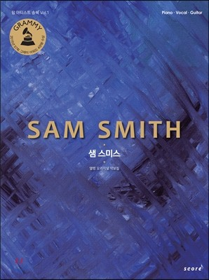 SAM SMITH (샘 스미스)