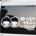 [대디베어] 까칠한쌍둥이가타고있어요