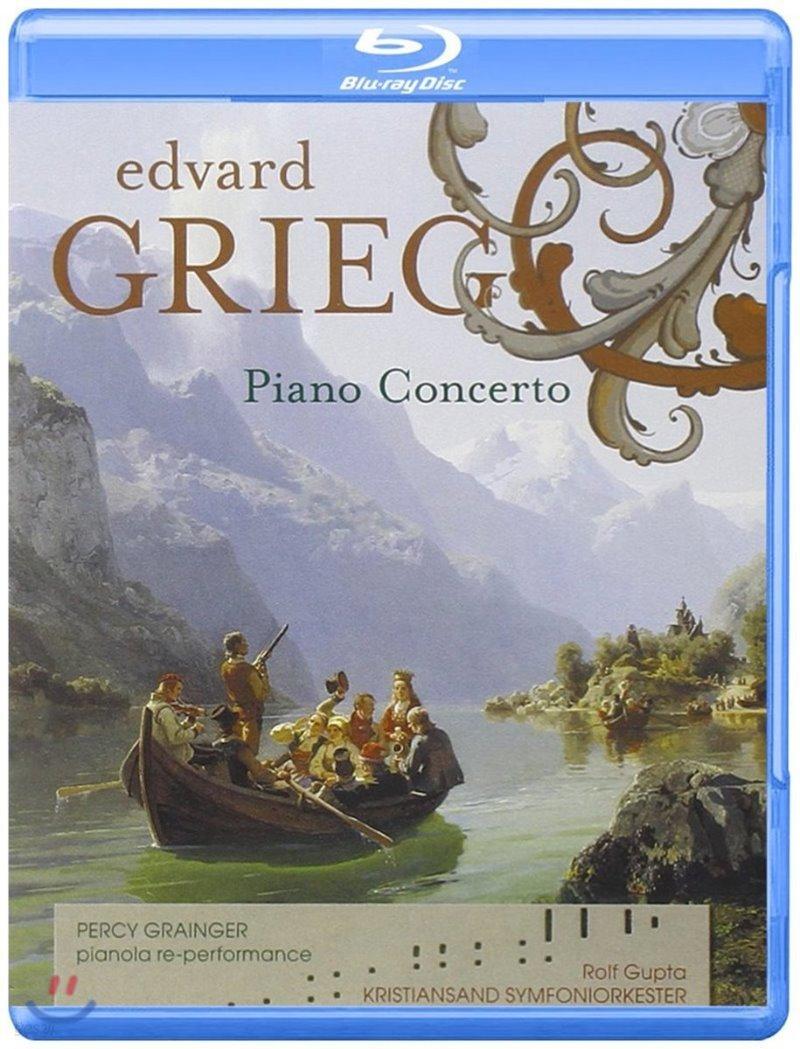 Percy Grainger 그리그: 피아노 협주곡 (Grieg: Piano Concerto)