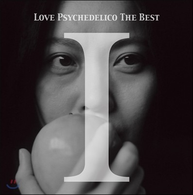 Love Psychedelico - Love Psychedelico The Best I