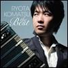 Ryota Komatsu - The Best (코마츠 료타 베스트 앨범)