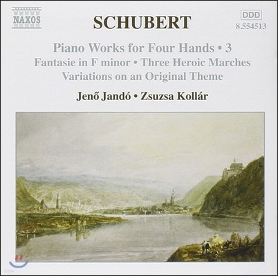 슈베르트: 네 손을 위한 피아노 작품 3집 (Schubert: Piano Works for Four Hands - Fantasie, Heroic Marches)