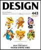 Design ������ (��) : 5�� [2015]