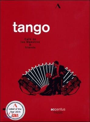 Cafe De Los Maestros & Friends 탱고 - 피아졸라, 가르델, 마피아, 라우렌스 (Tango)