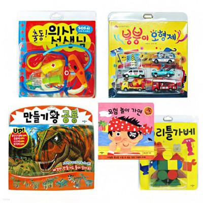랄랄라 놀이세트1 (전5종)-출동의사선생님,리틀가베,만들기왕공룡,모험놀이가면,붕붕이오형제