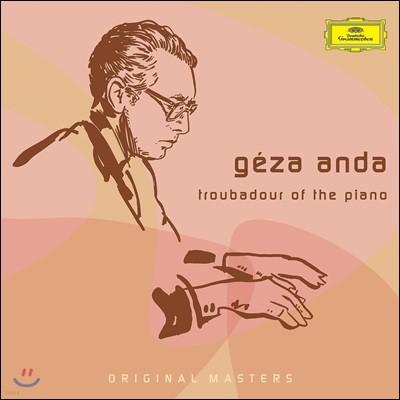 게자 안다 - 피아노의 음유 시인 (Geza Anda - Troubadour of the Piano)