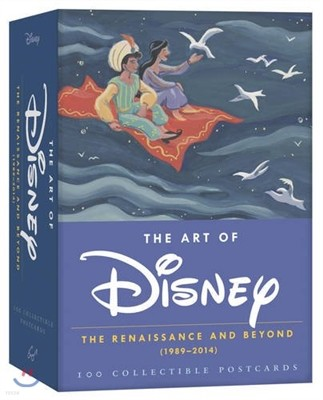 The Art of Disney