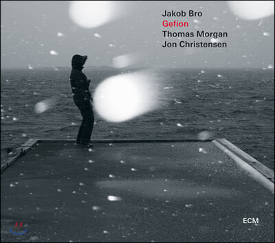Jakob Bro Trio - Gefion [LP]
