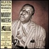 Muddy Waters - Blues Master Works