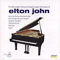 Elton John - 오케스트라 연주로 듣는 '엘튼 존' 베스트 모음집