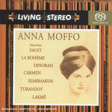 안나 모포 아리아집 : 옐로우 앨범 (Arias From Faust / La Boheme / Dinorah / Carmen)