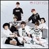방탄소년단 (BTS) - For You