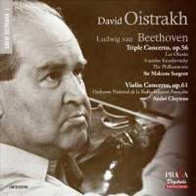베토벤: 삼중 협주곡 & 바이올린 협주곡 (Beethoven: Triple Concerto & Violin Concerto In D Major, Op. 61) (SACD Hybrid) - David Oistrakh