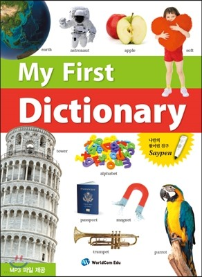 My First Dictionary (영영)
