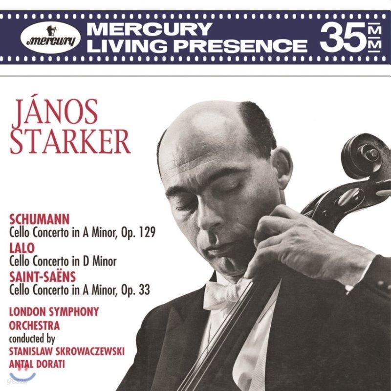 Janos Starker 슈만 / 랄로 / 생상스: 첼로 협주곡 - 야노스 슈타커 (SACD)