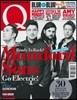 Q magazine (��) : 2015�� 06��