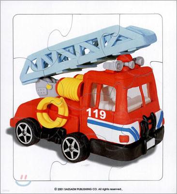소방차 a fire engine