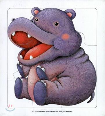 하마 hippopotamus