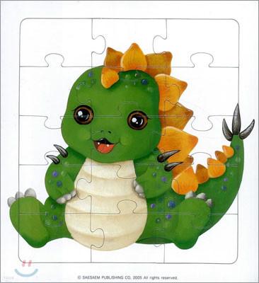 스테고사우루스 stegosaurus