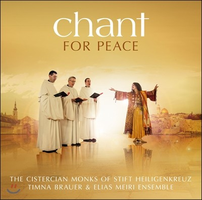 Cistercian Monks of Stift Heiligenkreuz 평화를 위한 노래 (Chant For Peace)