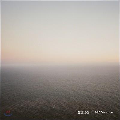 잠비나이 (Jambinai) 1집 - Differance (차연, 差延)