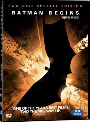 배트맨 비긴즈 SE (2disc)