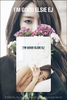 엘시 (Elsie) - 1st 미니앨범 : I'm Good [스마트 뮤직 카드]