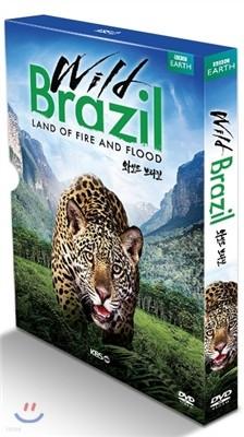 BBC 와일드 브라질 (1Disc)
