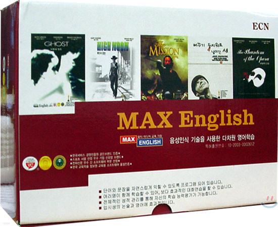 맥스잉글리쉬  - 무비 SET CD 24개+인스톨CD 1개