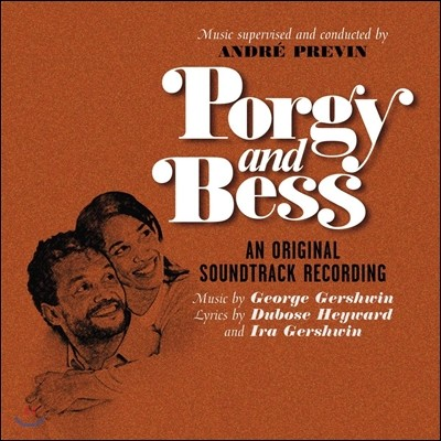 Andre Previn 거슈윈: 포기와 베스 (Gershwin : Porgy and Bess) [LP]
