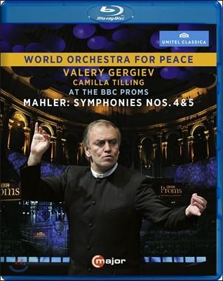 Valery Gergiev / Camilla Tilling 말러 : 교향곡 4번 5번 (Mahler : Symphonies Nos. 4 & 5)