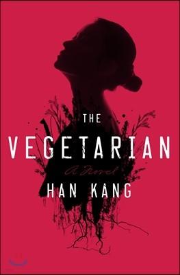 The Vegetarian 채식주의자 (미국판)