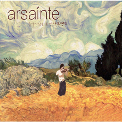Arsainte : 음악이 있는 풍경, 아르쌩뜨