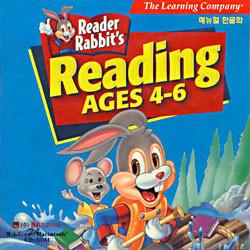리더래빗 (Reading 4-6세)